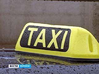 Только каждый пятый таксист в Воронеже работает легально