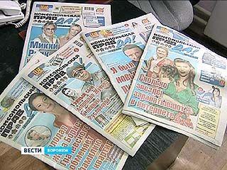 """""""Толстушка"""" от """"Комсомольской правды"""" теперь выходит на день раньше"""