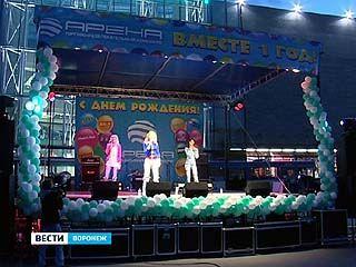 """Торгово-развлекательный комплекс """"Арена"""" отметил первый день рождения"""