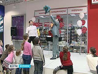 """Торговый центр """"Армада"""" на выходных отметил день рождения"""