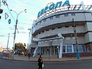"""Торговый центр """"Европа"""" открыл свои двери для посетителей"""