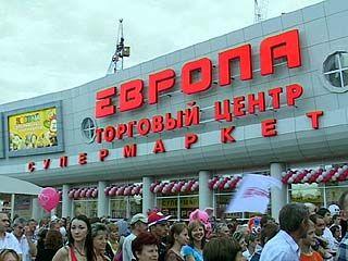 """Торговый центр """"Европа"""" пригласил на День рождения целый район"""