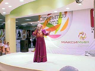 """Торговый центр """"Максимир"""" открыл летний сезон для посетителей"""