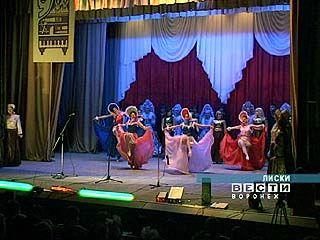Торжества в рамках Года культуры стартовали в Лисках