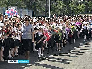 Торжественные линейки в школах Воронежа и области пройдут 2 сентября