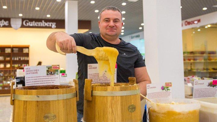 Воронежских ценителей натуральных продуктов ждут скидки и подарки в магазине «Алтайский мёд»