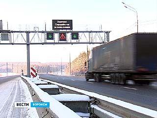 Трасса от Воронежа до Москвы стала просторнее
