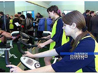 Тренажерный зал открыли в Павловске