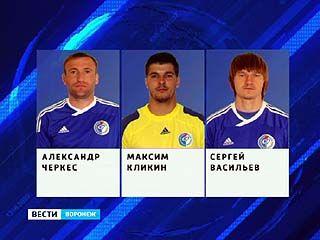 """Три игрока основного состава """"Факела"""" выставлены на трансфер"""