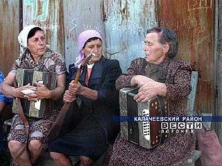 Три сестры поют вместе более 60-ти лет