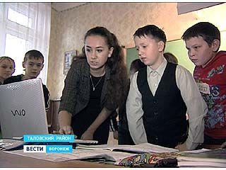 Трое старшекурсников ВГПУ переехали в деревню - учить детей