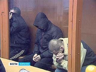 Троих молодых людей обвиняют в жестоких убийствах