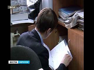 """""""Трубное дело"""" закрывают - Ленинский районный суд признал расследование незаконным"""