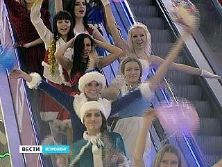 Целая серия новогодних костюмированных шоу стартовала в Воронеже