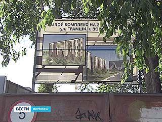 """Целый """"Военный микрорайон"""" появится в Воронеже"""