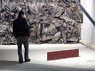 Центр современного искусства появился в Воронеже