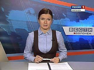 Центральный суд Воронежа признал несоответствующими действительности сведения о задержании членов преступной группы
