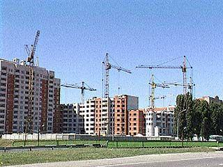 Цену на жилье снизят