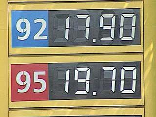 Цены на бензин в Воронежской области завышены