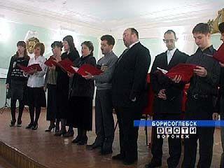 Церковный хор Борисоглебска провел благотворительный концерт