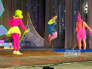 """Цирковая студия """"Пластилин"""" представила премьерную программу"""