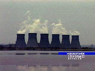 Турбогенератор третьего энергоблока вновь включен