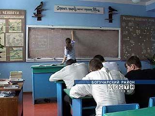 Твердохлебовской средней школе удалось отстоять свой статус