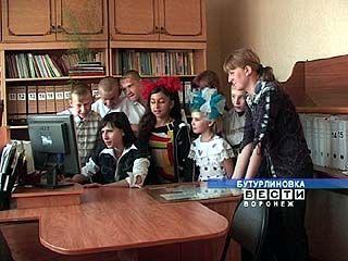 У Бутурлиновской школы-интерната появился собственный Интернет-портал