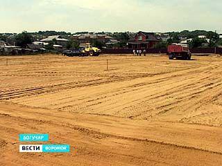 У футболистов Богучарского района появится новое футбольное поле