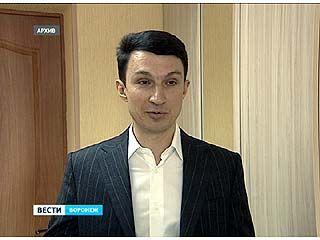 У главы Воронежа Сергея Колиуха новый заместитель