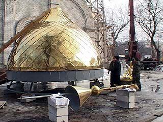 У храма Рождества Христова появился центральный купол