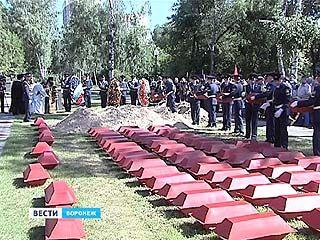 У Памятника Славы состоялось перезахоронение останков солдат Красной армии