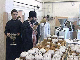 У православных христиан - чистый четверг