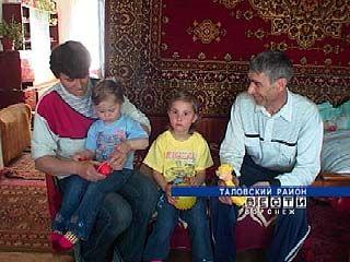У сестер из Кантемировского дома ребенка появилась семья