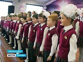 У учеников борисоглебской школы-гимназии - новоселье!