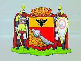 У Воронежа появился новый герб