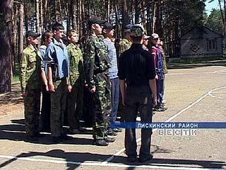 У воронежских старшеклассников начались военные сборы