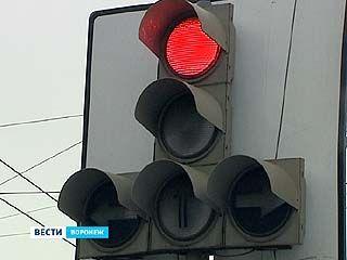 У воронежских водителей всё больше вопросов к системе работы светофоров