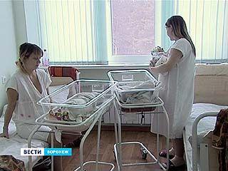 """У Воронежской """"Электроники"""" есть шанс получить почётный сертификат"""