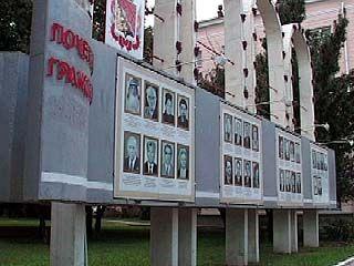 У Воронежской области появилось еще трое почетных граждан