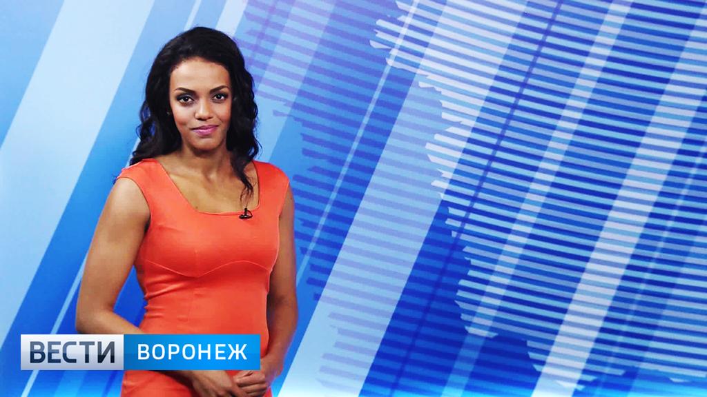 Прогноз погоды с Фантой Диоп на 28.04.2017