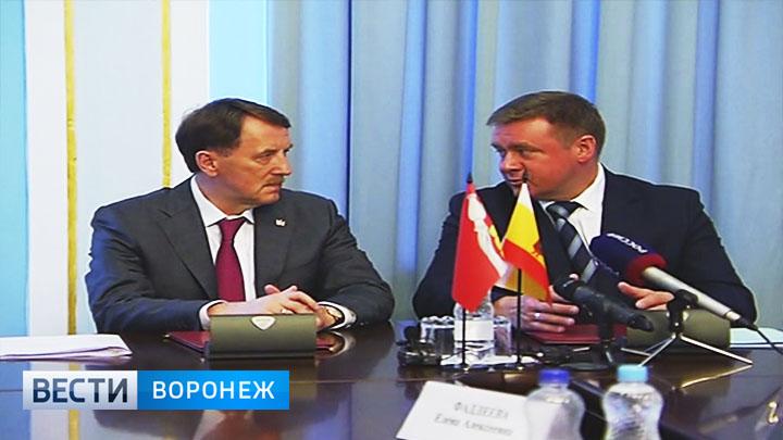 Рязанская и Воронежская области теперь будут партнёрами