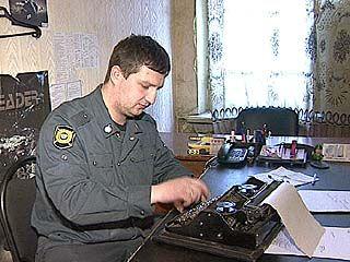 Участковые уполномоченные Воронежской области отпраздновали новоселье