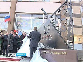 Участникам стройотрядов поставили памятник в Воронеже