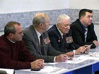 Участники афганской войны провели заседание