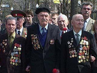 Участники битвы под Москвой получат памятные подарки