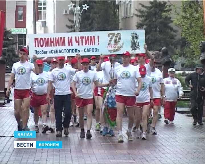 Участников легкоатлетического пробега встречали в Калаче
