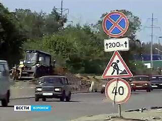 Участок дороги на Антонова-Овсеенко будет перекрыт до 24 мая