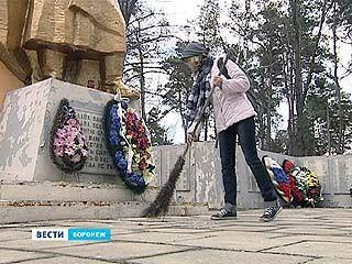 Ученики 56 школы в Сомово наведут порядок на братском захоронении