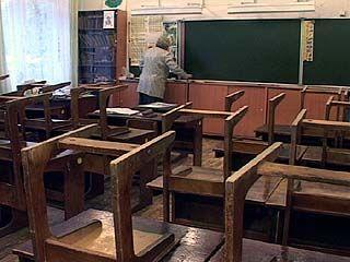 Ученики нескольких городских и областных школ - на вынужденных каникулах